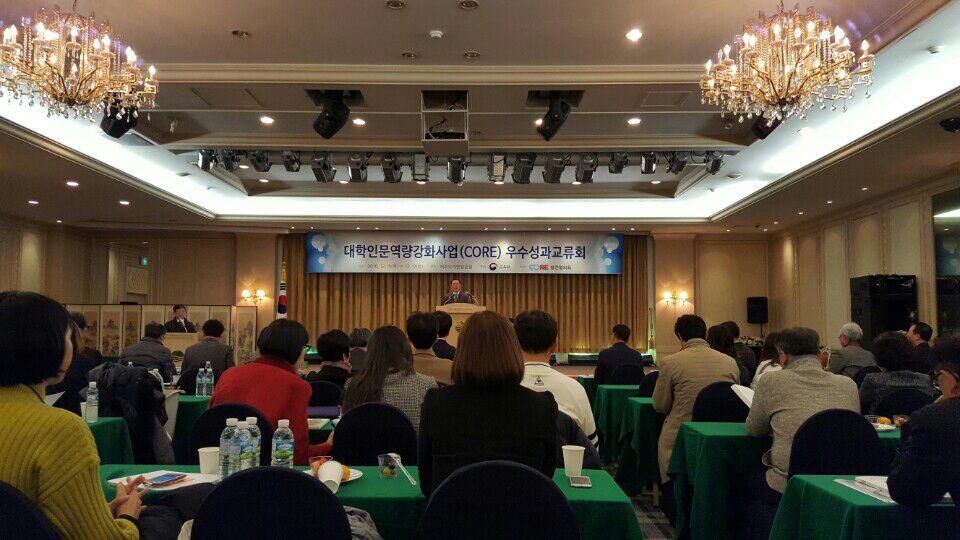 2016.12.15~12.17 우수성과교류회